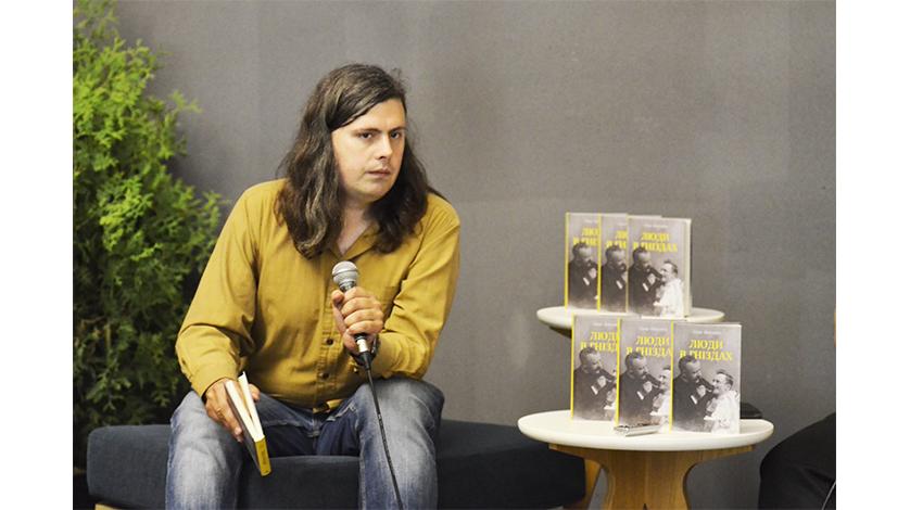 «Люди в гніздах»: роман-калейдоскоп