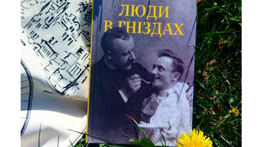 Клаптикова ковдра Олега Коцарева
